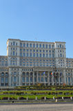 Romanian parliament in bucharest Stock Image