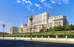 Romanian Parliament, Bucharest, Romania Royalty Free Stock Photo
