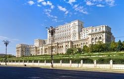 Romanian Parliament, Bucharest, Romania Royalty Free Stock Photo