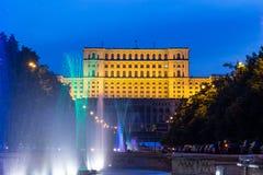 Romanian Parliament in Bucharest. Romania, called House of the People (Casa Poporului) night scene stock photo