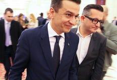 Romanian Parliament - President speech - Politics. Stock Photo