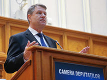 Romanian Parliament - President speech - Politics. Royalty Free Stock Photo