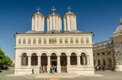 The Romanian Patriarchal Cathedral Stock Photo