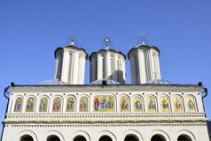 Romanian Patriarchal Cathedral Stock Photos