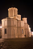 Romanian Patriarchal Cathedral Royalty Free Stock Images