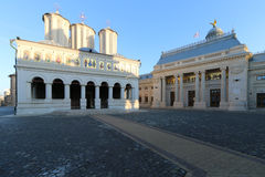 Romanian Patriarchal Palace Royalty Free Stock Images