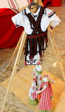 Romanian peasant costume for children Royalty Free Stock Photos