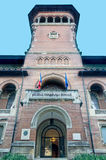The Romanian Peasant Museum, exterior detail. Royalty Free Stock Photography