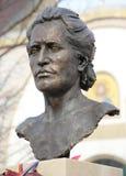 Romanian Poet Mihai Eminescu. Sculpted bust of Romanian poet Mihai Eminescu, 1850 to 1889 Stock Photography