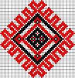 Romanian popular pattern Stock Photo