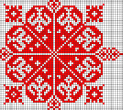 Romanian popular pattern Royalty Free Stock Photo