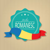 Romanian product stamp Royalty Free Stock Images