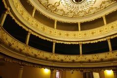 Romanian Theatre. The Oldest Romanian Theatre Building - Oravita, Romania Stock Photo