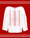 Romanian traditional blouse stock illustration