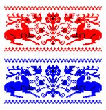 Romanian traditional carpet theme - cdr format Royalty Free Stock Image