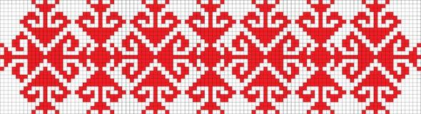Romanian traditional Royalty Free Stock Photo