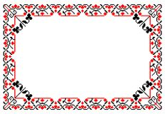 Romanian traditional frame - cdr format Royalty Free Stock Photography