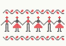 Romanian traditional pattern. Floral ornament  Romanian traditional man and woman Stock Images