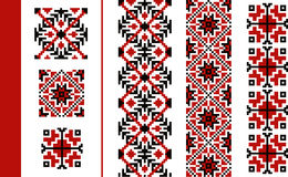 Romanian traditional pattern Royalty Free Stock Image