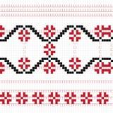 Romanian traditional pattern Stock Photography