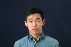 Romanic young Asian man. Looking at camera Stock Photography
