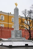 Romanov's方尖碑在冬天 角度图 图库摄影