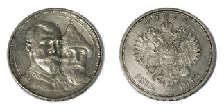 Romanov 300 Jahrestag silbernes rubl 1913 Lizenzfreies Stockbild