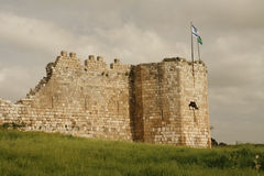 Romans ruins. Antipatris Romans  Fortress ruins.Israel Royalty Free Stock Images