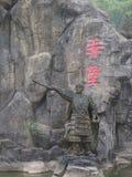 Romans trzy królestw park Podróż w Wuhan, Chiny w 20 zdjęcia royalty free