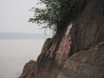 Romans trzy królestw park Podróż w Wuhan, Chiny w 20 obrazy royalty free