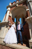Romantic bride and groom at wedding walk Royalty Free Stock Photo