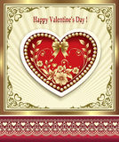 Romantic card for Valentines Day Stock Photos