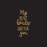 Romantic lettering with glitter. Golden sparkles stock illustration