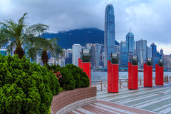 Romantic Morning Hong Kong City View Stock Image