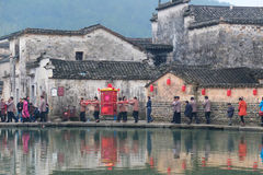 Romantic poetic Chinese Village Royalty Free Stock Photography