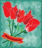 Romantischer Valentine Greeting Card Lizenzfreie Stockfotografie