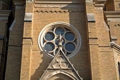 Romare - katolsk kyrka, Backa Topola, Serbien Arkivbild