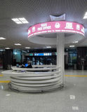 Rome flygplats Royaltyfria Bilder