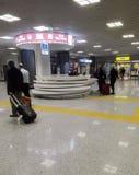 Rome flygplats Fotografering för Bildbyråer