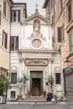 ROME, ITALY – FEBRUARY 22, 2015: Santa Barbara Basilique in Rome Italy Royalty Free Stock Photo