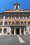 Amazing view of Palazzo Montecitorio in city of Rome, Italy Stock Images