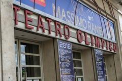 Teatro Olimpico exterior, Rome, Italy stock photo