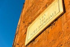 Via dei Fori Imperiali sign. Rome, Italy - October 12, 2017: Via dei Fori Imperiali sign Imperial Fora street Stock Photo