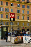 Rome Metro entrance Stock Images