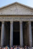 Rome pantheon. Vertical shot in the most ancient temple in Rome royalty free stock images