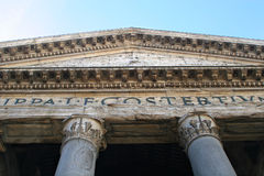Rome - Pantheon - tympanum. Rome - Pantheon - columns and tympanum Royalty Free Stock Photography