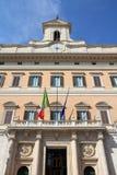 Rome - Parliament building Stock Images
