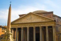 Rome Piazza della Rotonda Stock Images