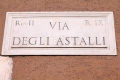 Rome street Royalty Free Stock Image