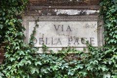 Rome street Stock Image